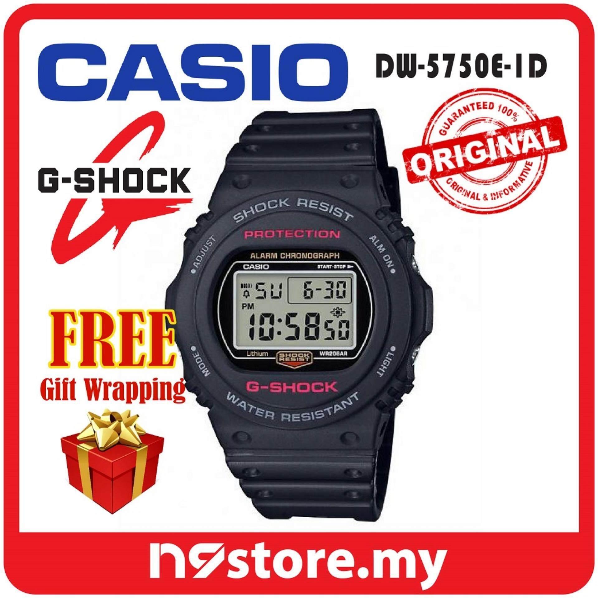 Casio G-Shock DW-5750E-1 Digital Back-To-Original 2018 Version Sports Watch