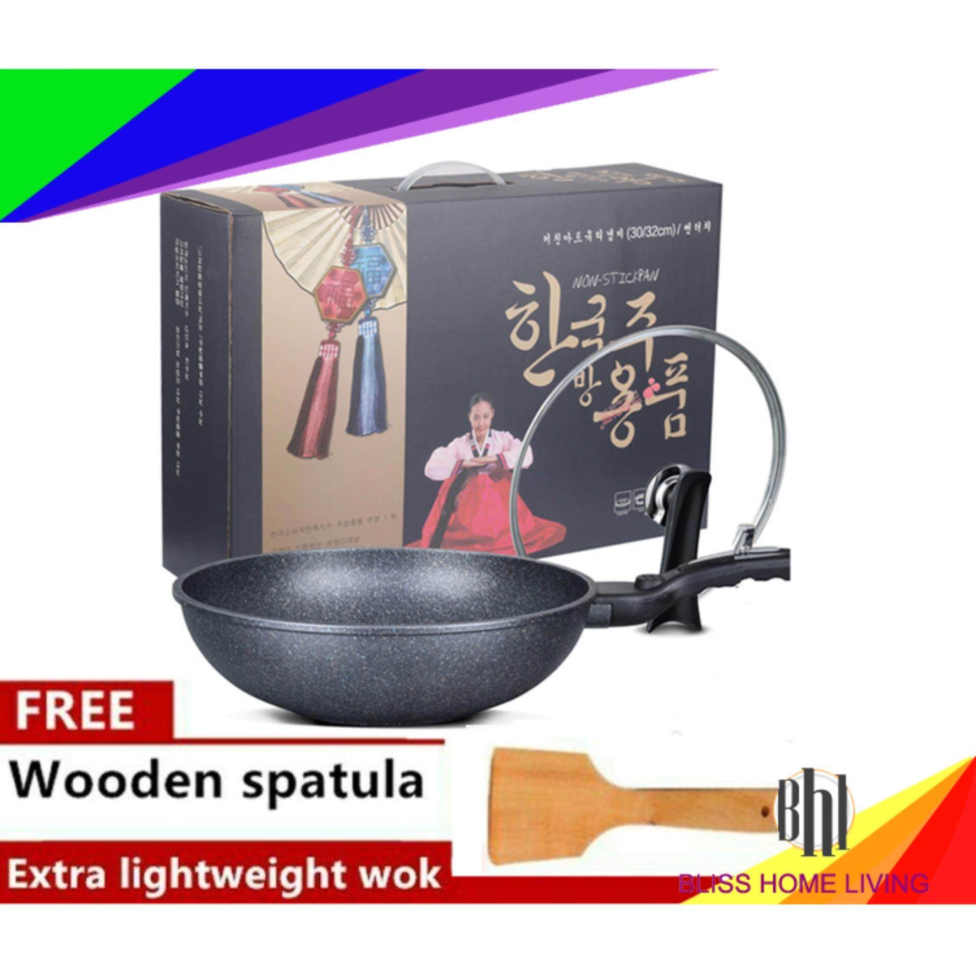 Korean Non-Sticky Wok 30cm Medical Stone Frying Pan Non Stick Oil Smokeless Cooker Gas Electromagnetic Stove General Pot - 韩版锅