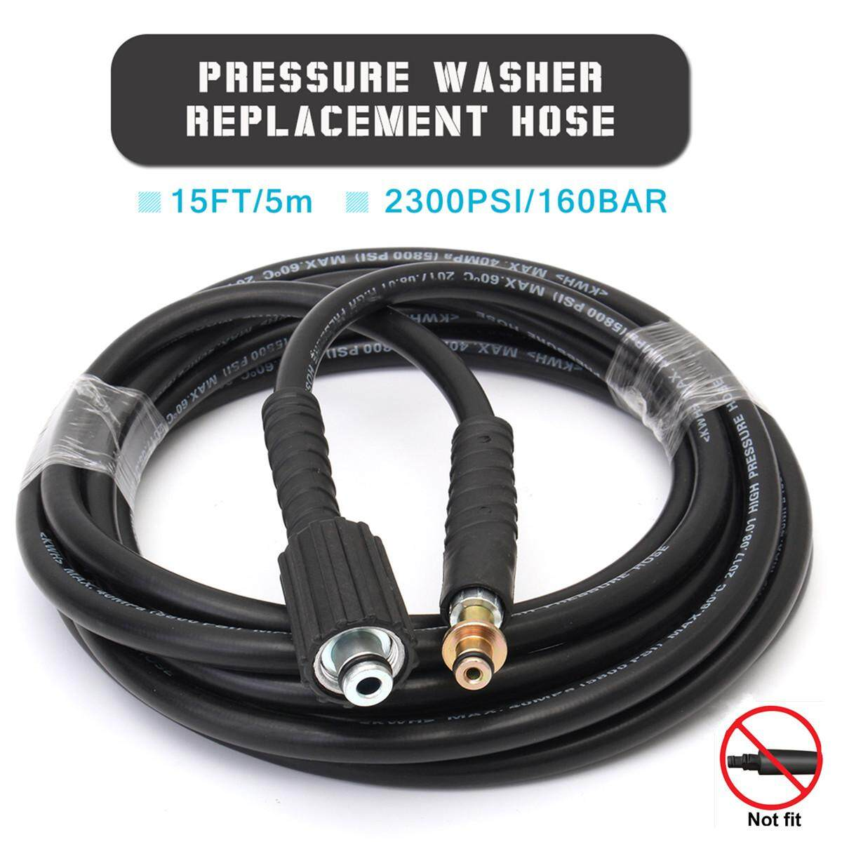15FT/5m 2300PSI/160BAR Pressure Washer Replacement Cleaner Hose For Karcher K2 - intl