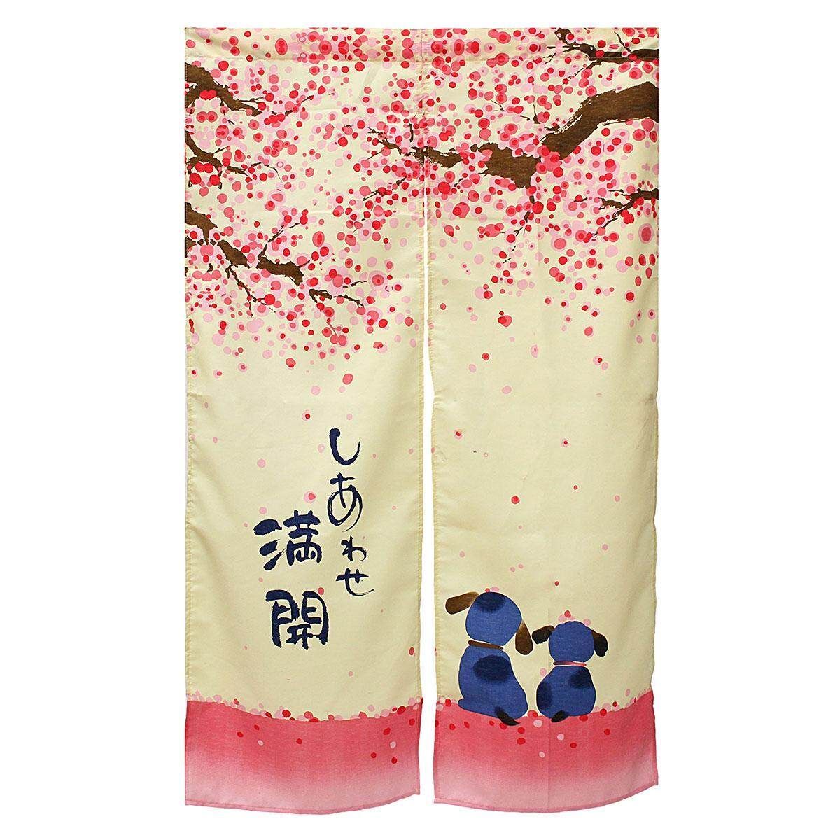 Romantic Blossom Cherry Sakura And Little Dog Japanese Noren Doorway Curtain By Moonbeam.