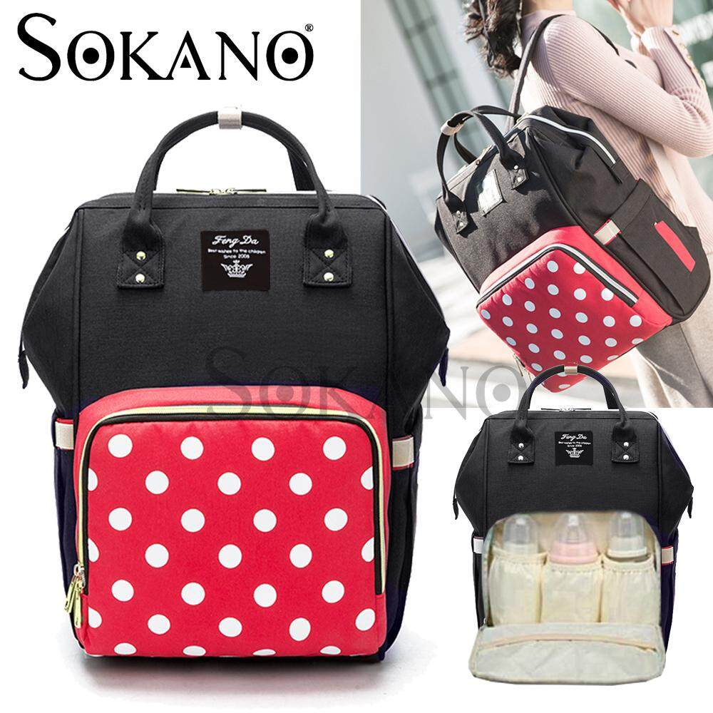 (RAYA 2019) SOKANO MB2003 Daddy Bag Mummy Bag Large Capacity Multifunctional Diaper Bag Backpack