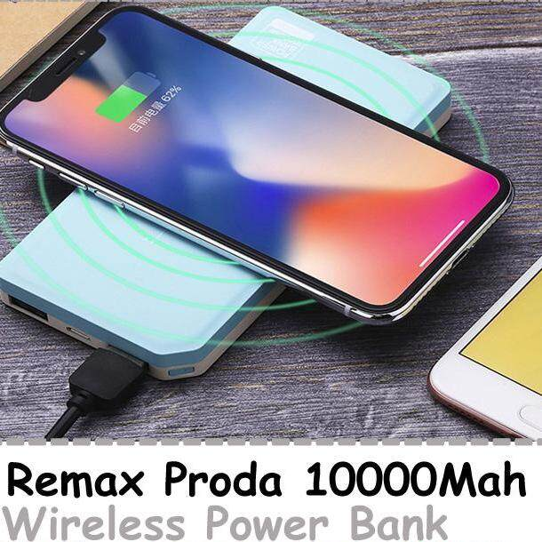 Remax Proda CHICON 10000mAh PPP-33 Wireless Power Bank Qi Wireless Power Charger