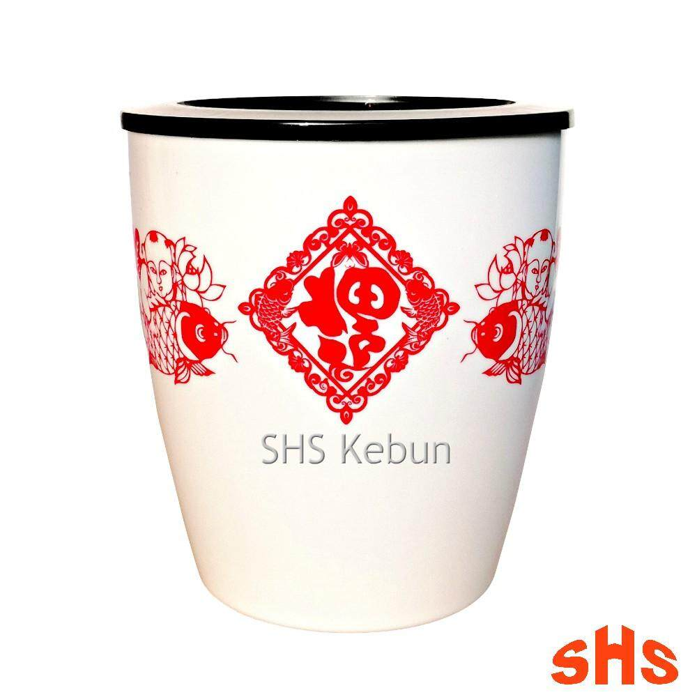 SHS Kebun Self watering Pot (Plastic White Chinese paper-cut) Automatic Watering Planter 13cm