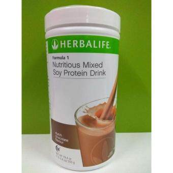 Herbalife formula 1 Dutch Chocolate Canister 550g (Ready stock)