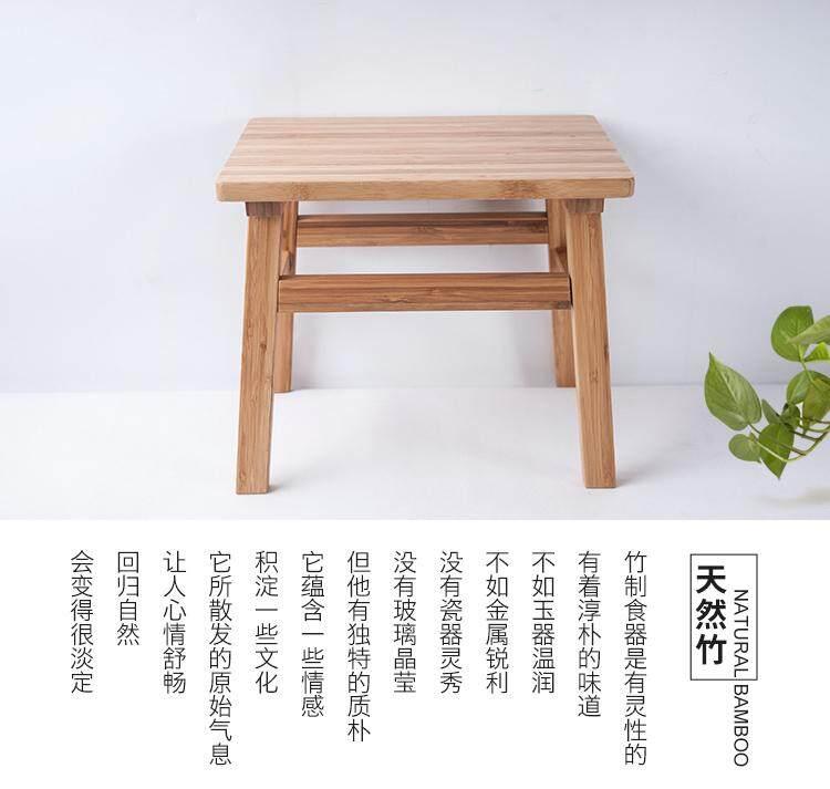Solid Wood Step Stool