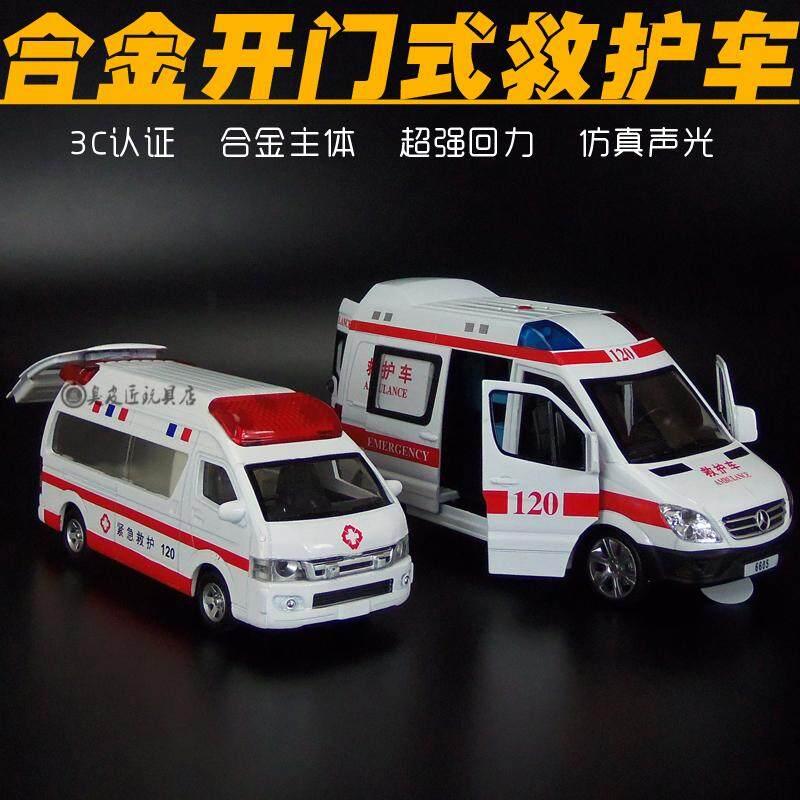 Dengan Mainan Ambulans Mobil Model Meniru Sejati Mobil Campuran Logam 120 Memberikan Mobil Mobil Kecil untuk dan Suara Lampu Besar dint Anak Kembali Bantuan Mobil