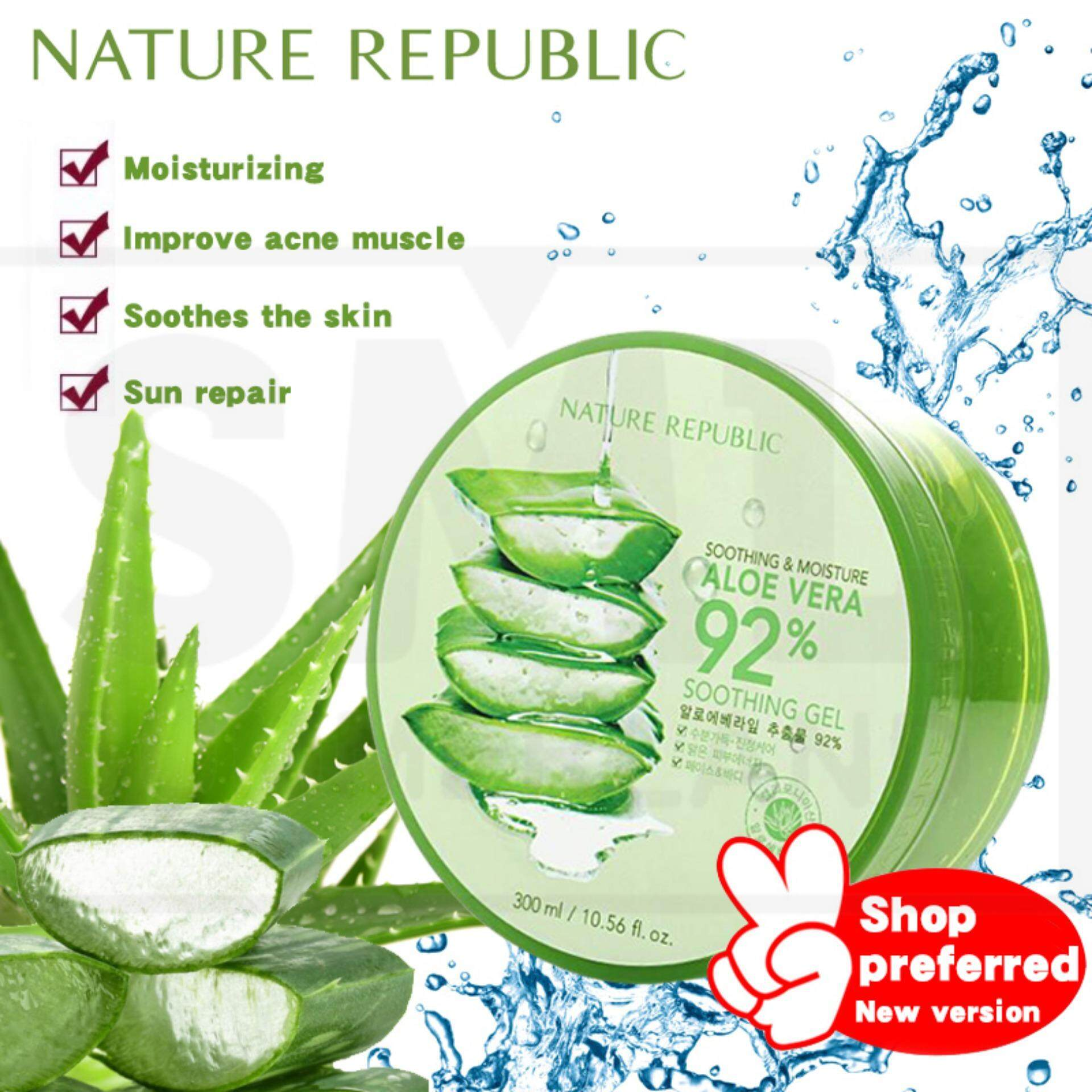 Fitur Nature Republic Aloe Vera Soothing Gel 92 Original Korea Masker And Moisture 300ml