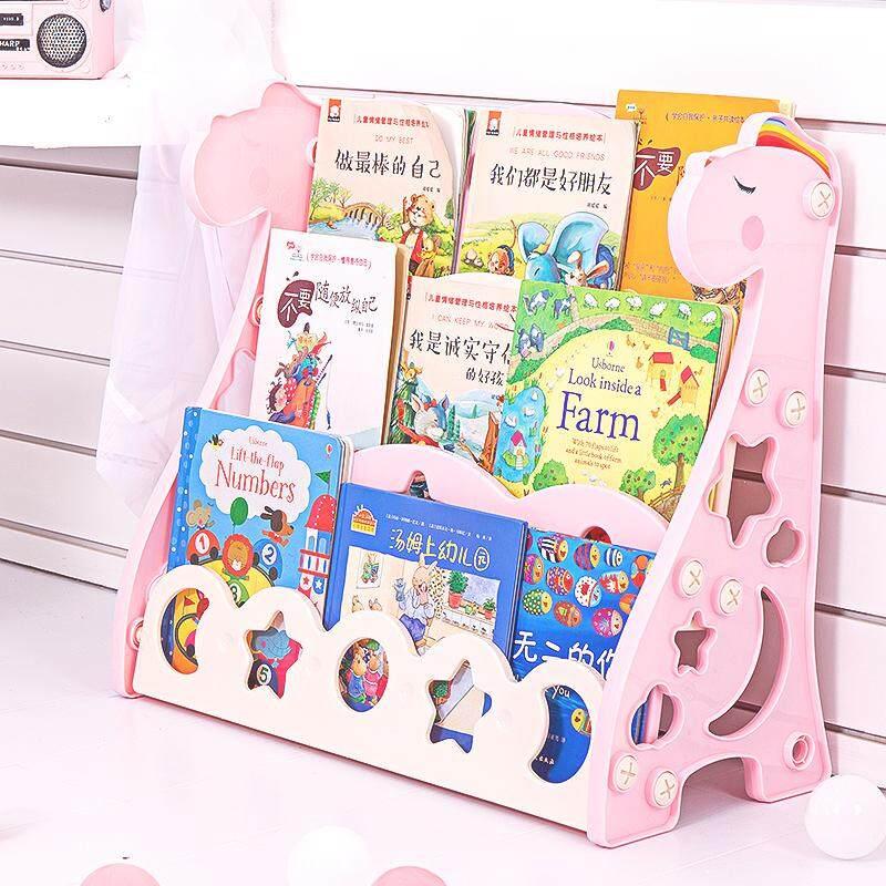 RuYiYu - 65x30x60cm, Cute Kids Book Rack Storage Bookshelf, Plastic Floor Bookshelf with Book Shelves, Home Furniture Organizer Storage Cabinet Bookcase