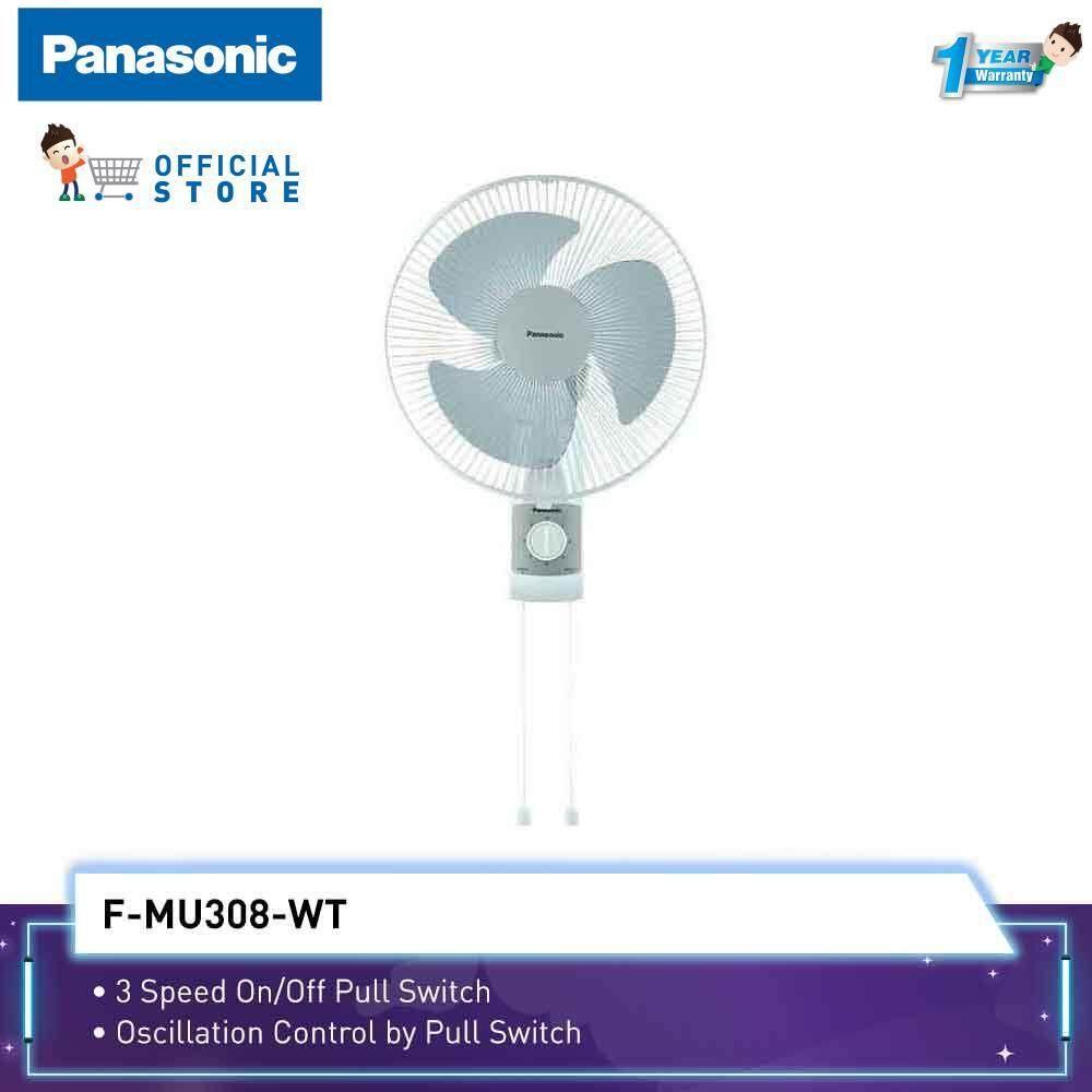 Panasonic Wall Fan F Mu308 12 Inch 3 Sd On Off Switch