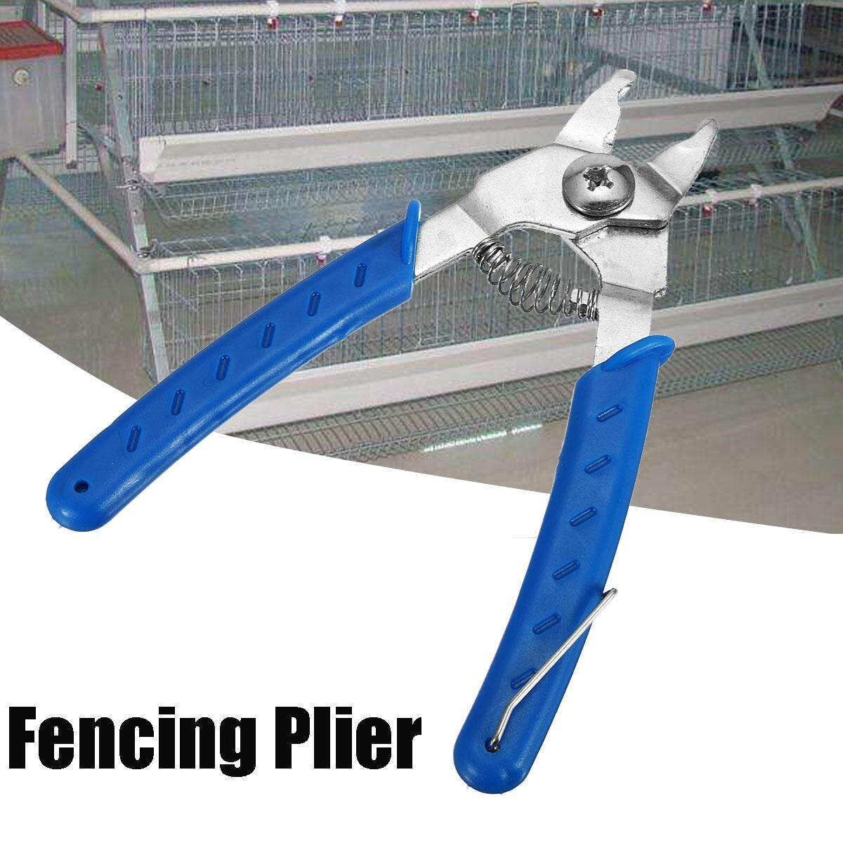 Netting Clip Staples Chicken Mesh Cage Wire Plier Fencing Pliers - intl