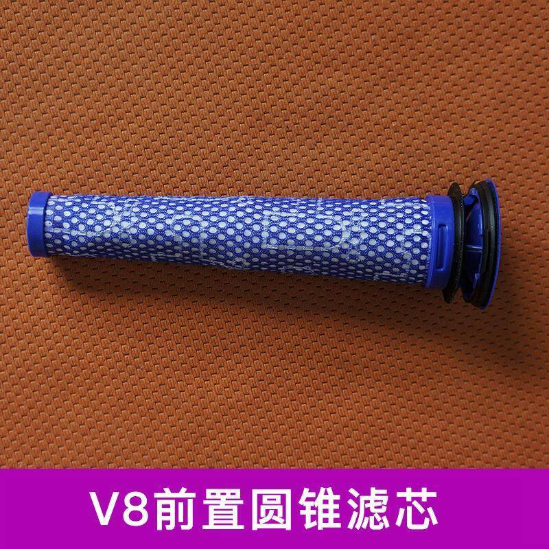 Dyson V8 Wireless Handheld Vacuum Cleaner Cyclone Filter Singapore