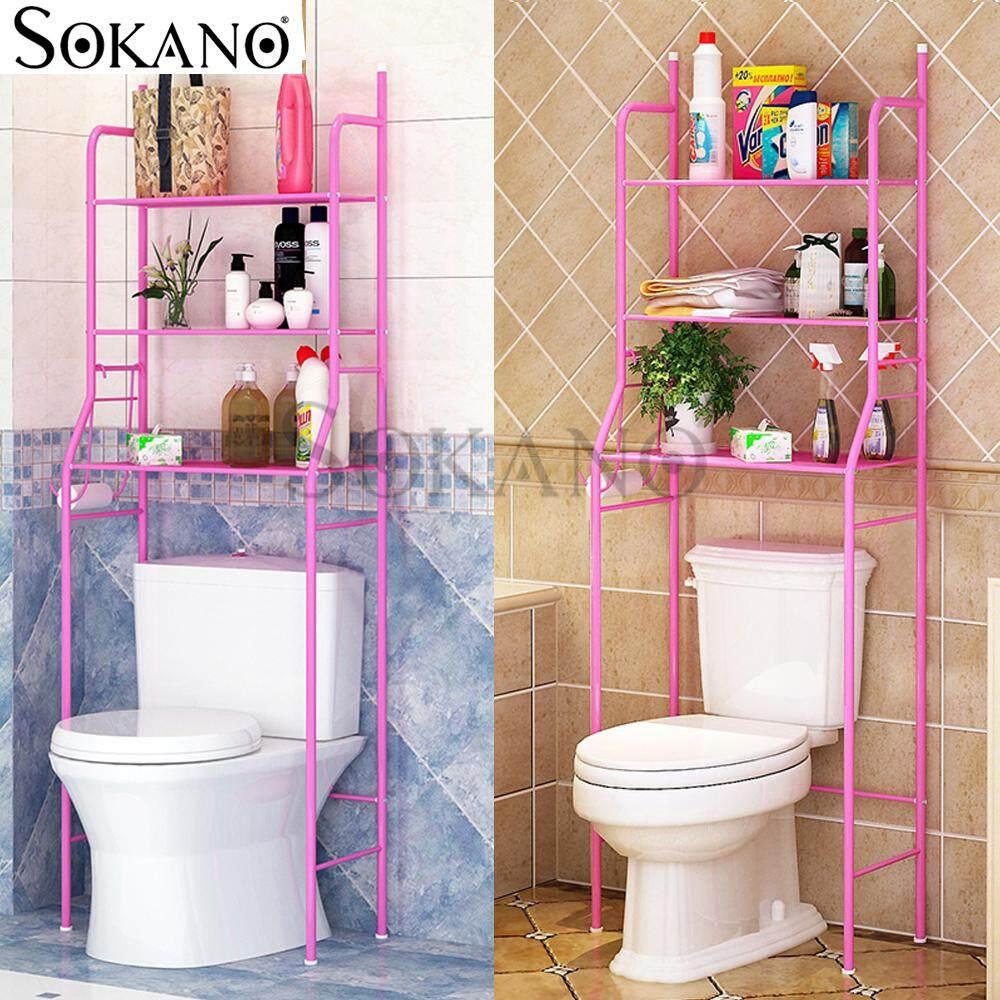 SOKANO MTJ01 3 Tiers Bathroom and Toilet Organizer Shelves- Pink