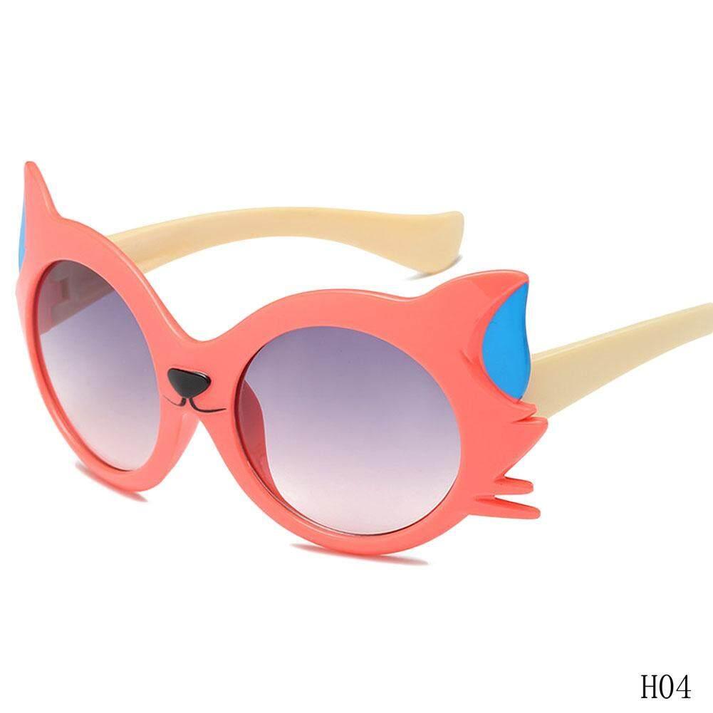 7d04d9064e BZY Children Boys and Girls UV Protection Cat Design Sunglasses Eyewear  Goggles H04