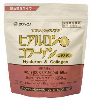 Fine Refill Pack Hyaluron & Collagen 231g