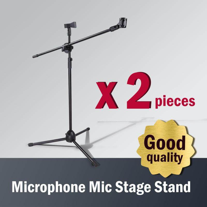 [2 in 1 Value Pack] Taloha High Quality Microphone Mic Stage Stand (Adjustable) + Two Holder Clips Malaysia