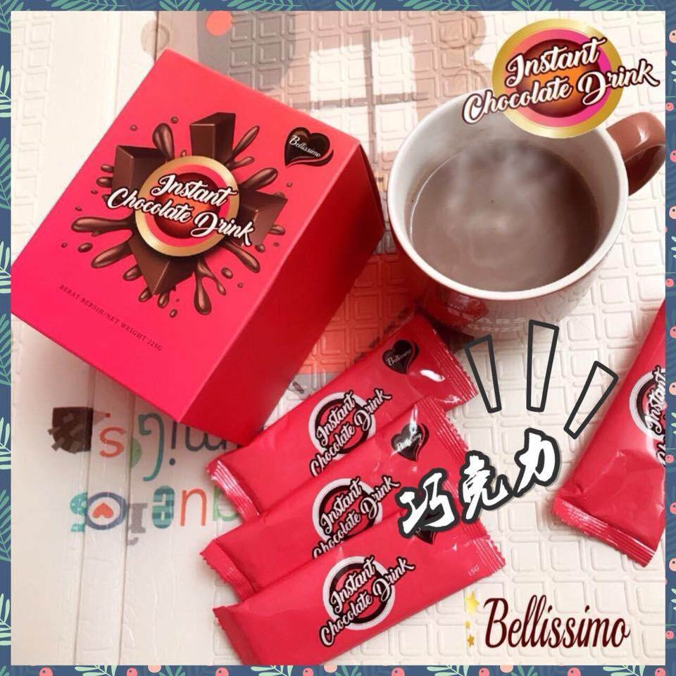 Bellissimo Slim & Shape Instant Drink 瘦身饮料 - Chocolate Drink 巧克力 (15 Packs/Box)