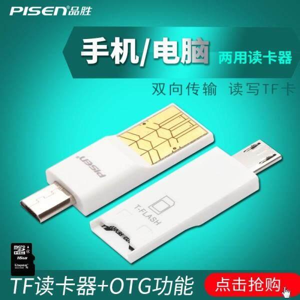 PISEN USB Mini Thẻ TF Máy Tính Thiết Bị Chuyển Mạch Đầu Đọc Thẻ