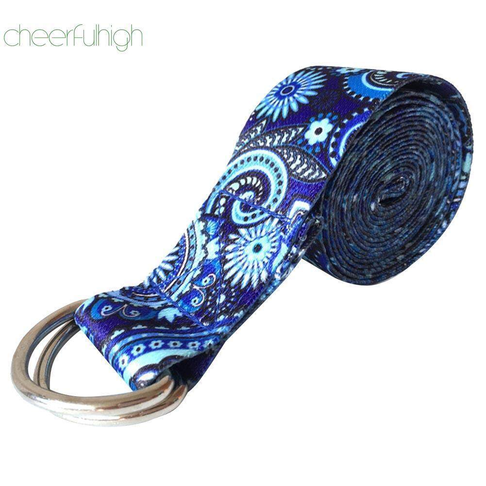 [NEW]Adjustable Printed Yoga Stretch Strap D-ring Belt Waist Leg Resistance Band