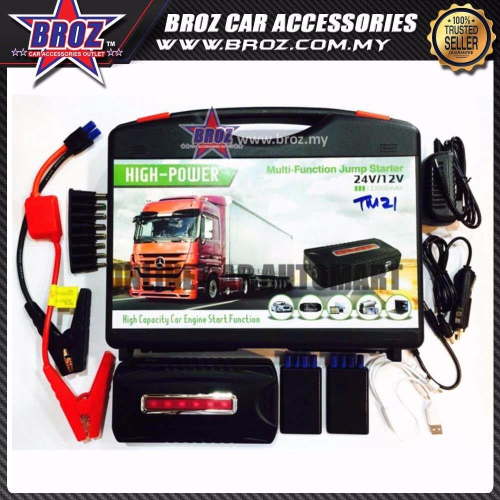 23000mAh 12V / 24V Car Jump Starter Power Bank Portable Multi-Function Emergency