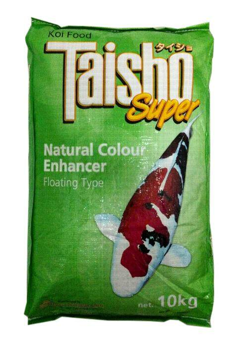 (FREE SHIPPING) 10KG TAISHO SUPER PREMIUM KOI FOOD (MEDIUM 4MM)