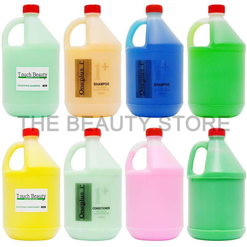 Shampoo/Conditioner Saloon Use 3000ML Sympoo
