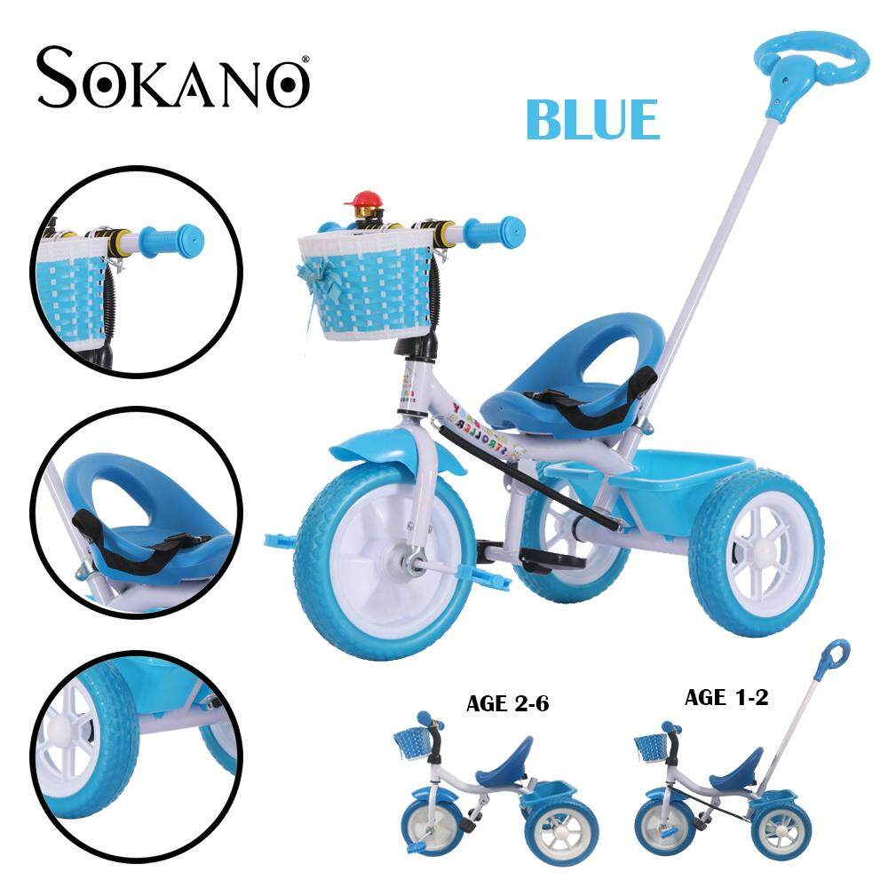 SOKANO TOY T005 Kids Tricycle Baby Walker Bicycle Children's Outdoor Toys Bicycles Ride On Bikes With Stroller Handle