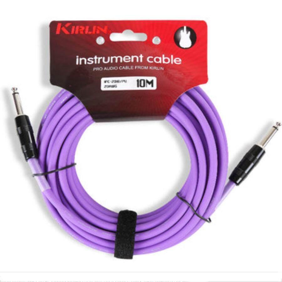10M 6.35mm Audio Music Cable Jack Guitar, Ukulele Bass, Keyboard, Instrument MONO