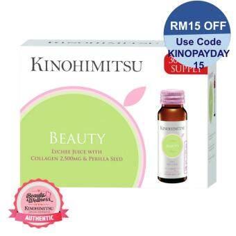 Kinohimitsu Beauty Drink 16s
