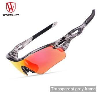 Harga Penawaran Garnerstore Wheel UP MTB Sepeda Sepeda Peta Kacamata Anti  Sinar UV Kacamata Safety Glasses 31300174e4
