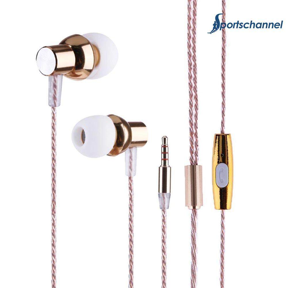 1pc Universal In-ear Heavy Bass Metal Headset Headphone Earphone With Mic - intl
