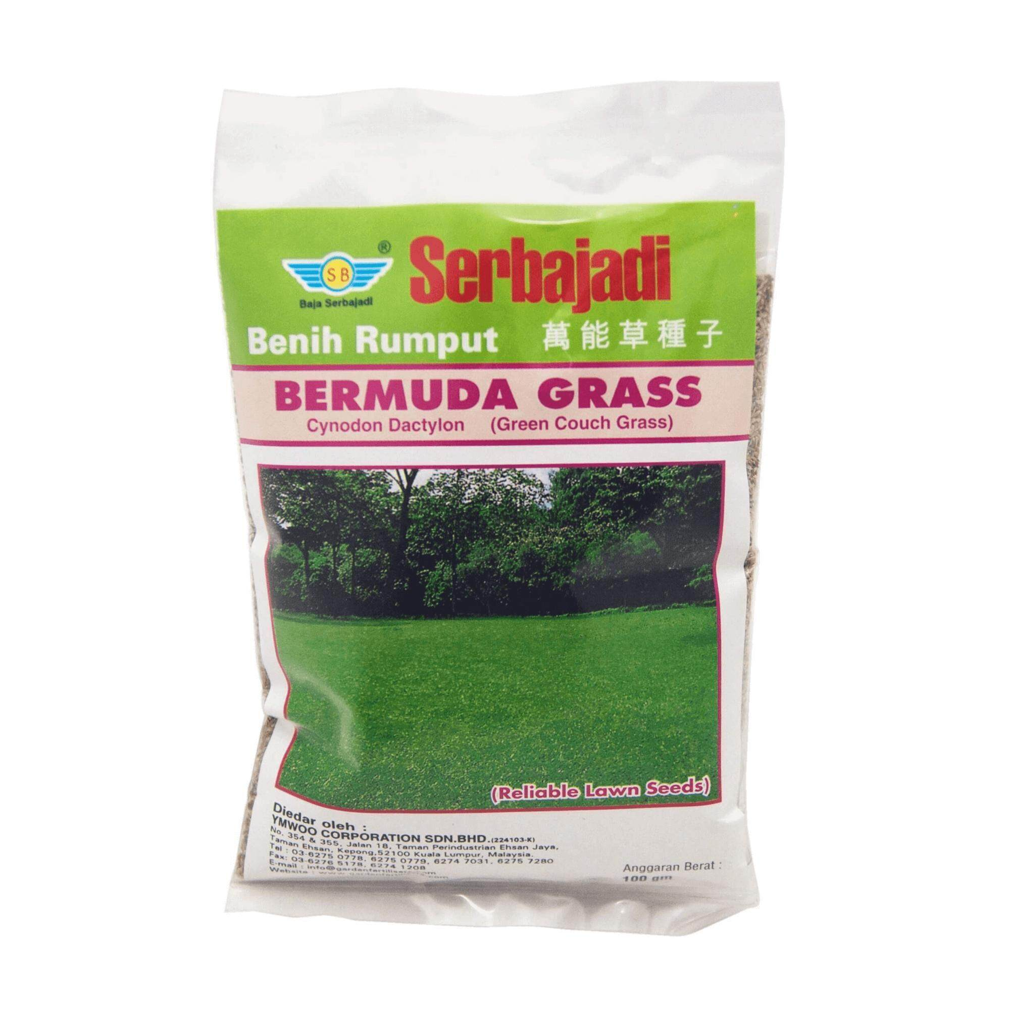Serbajadi Bermuda Grass (100gm) (approx. 85sq ft)