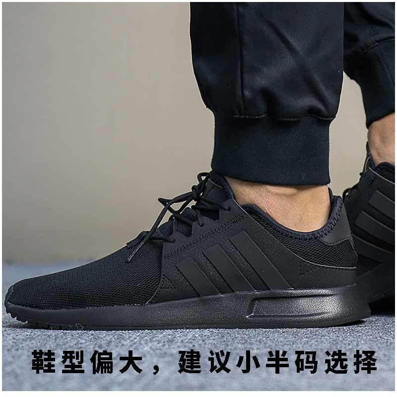 b0d43025bec Adidas semanggi sepatu pria 2019 model baru musim semi sepatu olahraga  versi sederhana dari NMD sepatu