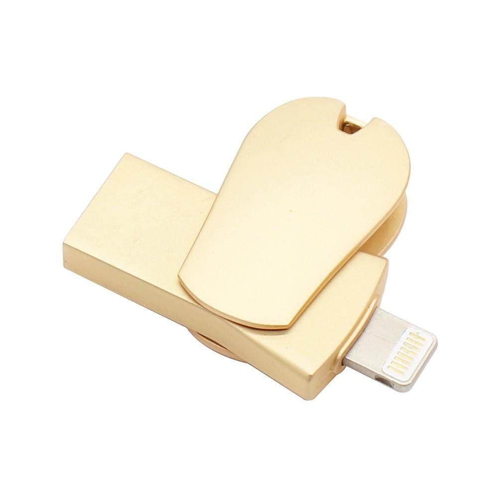 128GB OTG Usb Flash Drive for Apple Iphone Pendrive High Speed Pen Drive (Gold) - intl