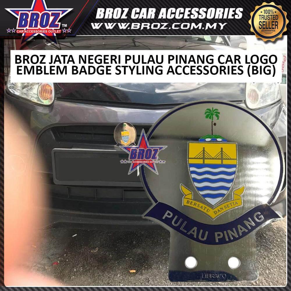Broz Jata Negeri Pulau Pinang Car Logo Emblem Badge Styling Accessories (Big)