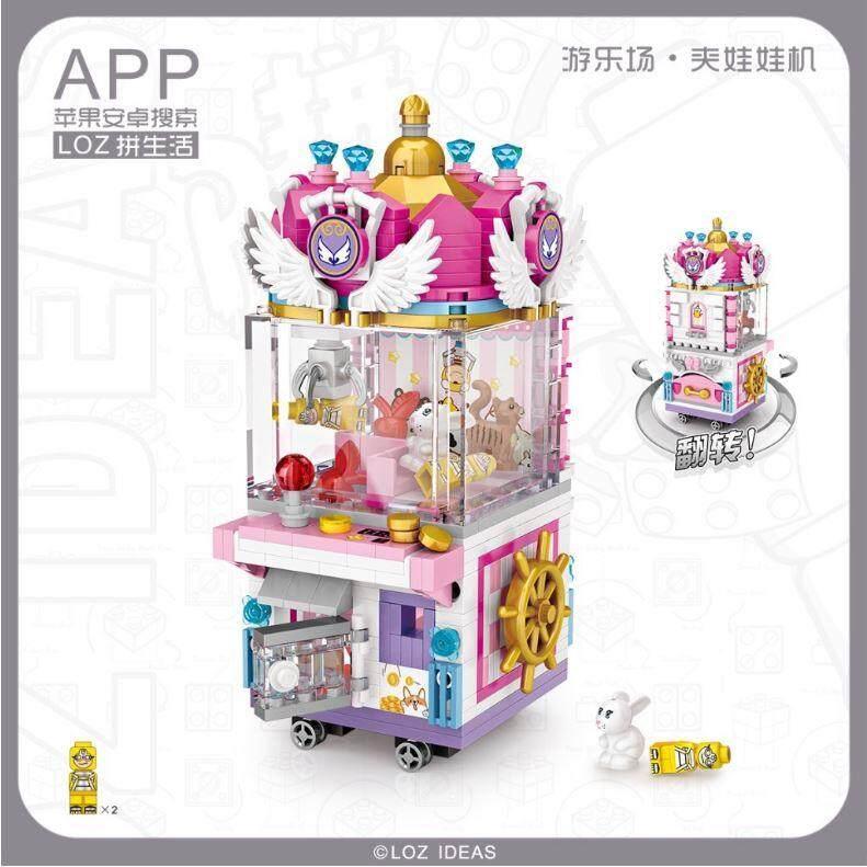 [5 Options] LOZ MINI Amusement Park Individual Page : Pirate Ship, Ferris Wheel, Rotary Aircraft, Carousel, Doll Machine Game Loz Mini Block Figure