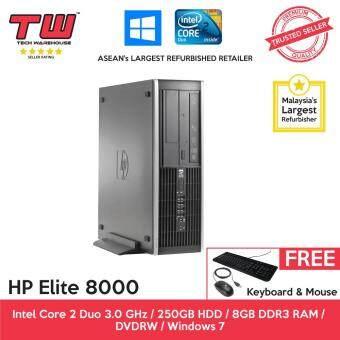 HP Elite 8000 C2D 3.0 / 8GB RAM  / 250GB HDD / Windows 7 (SFF) Desktop PC / 3 Months Warranty (Factory Refurbished)