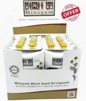 Minsyam Black Seed Oil 240 Softgel Capsules (Habbatus Sauda)