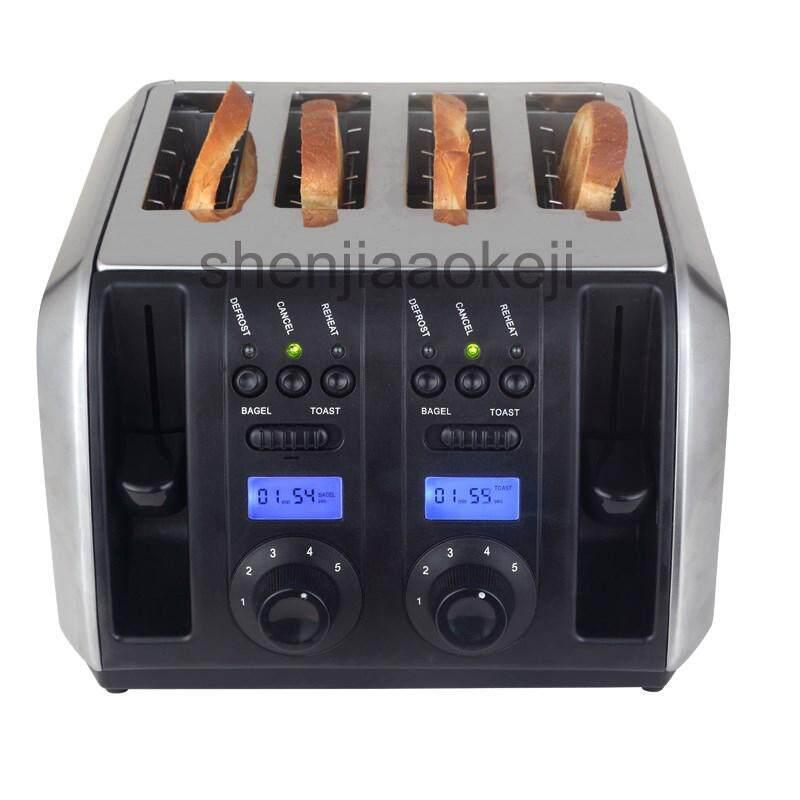 ยี่ห้อนี้ดีไหม  ตราด Stainless Steel toaster baking machine Household 4 slices toaster Commerical Multifunctional toaster 220v/50HZ 1750w 1pc