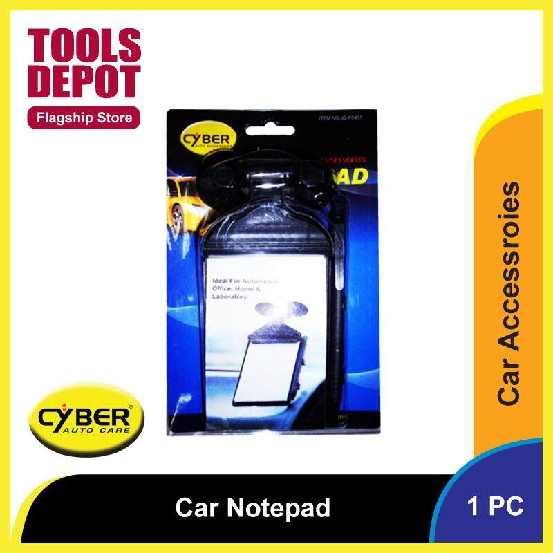 Cyber Car Notepad - 86002 (1pc)