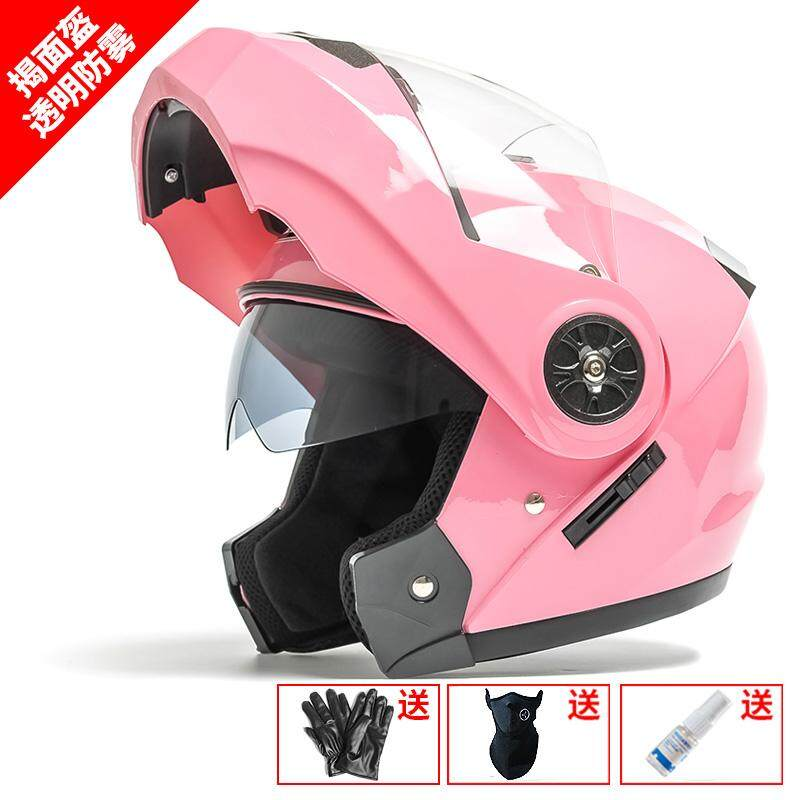Helmets For Sale Motorcycle Helmets Online Brands Prices