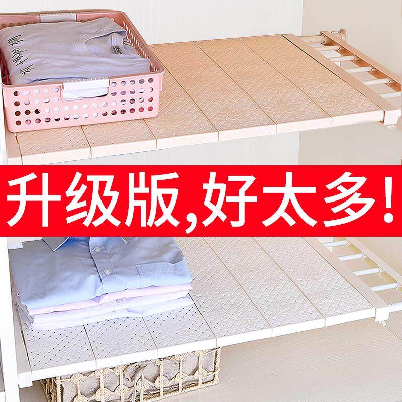 Closet Storage Hierarchical Partition Cabinet-Free Punched Every Shelf Closet Partition Dormitory Cabinet Room Storage Shelf