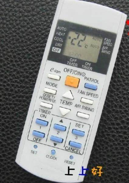 HEALLER Easy to Suitable Panasonic Air Conditioning Remote Cs-pc9dkh Cs-pc9ekh Remote Control