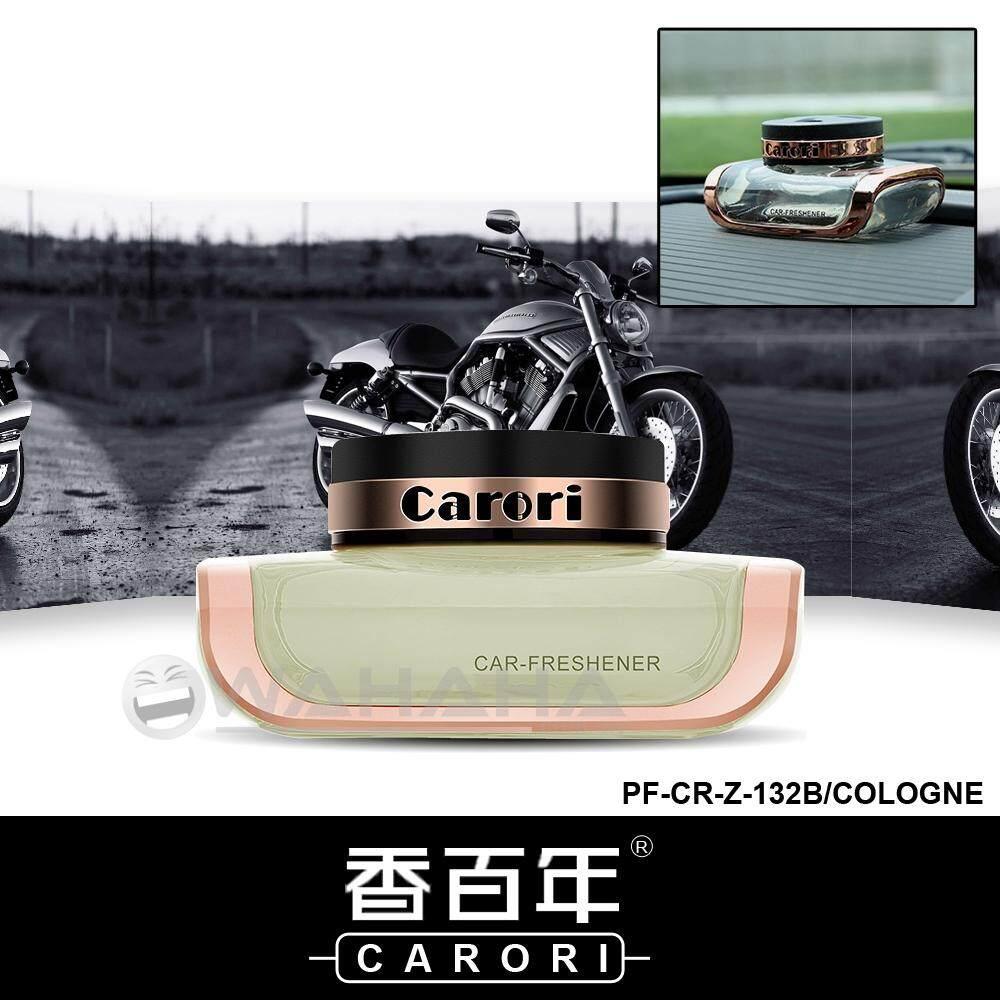 Air Fresheners For The Best Price In Malaysia Kogado Hanging Aromatic Golden Parfum Mobil Carori Gold Paris Cologne Car Freshener