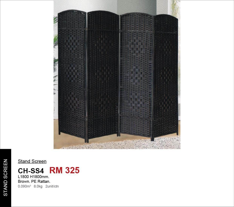 Bali Style Space Divider Hall Divider Stand Screen Rattan - Dark Brown