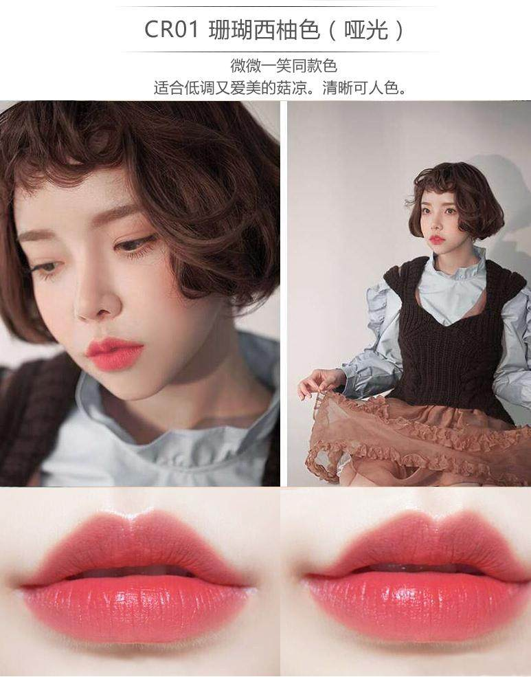 【Cr01 Coral】 Wanita Hamil Tersedia Vitamin Lipstik Matte Melembapkan Tahan Lama Penghilangan Warna Merah Muda Jeruk Lipstick Lip Gloss Bibir Menggigit Makeup Lipstik Anak Sekolah-Intl