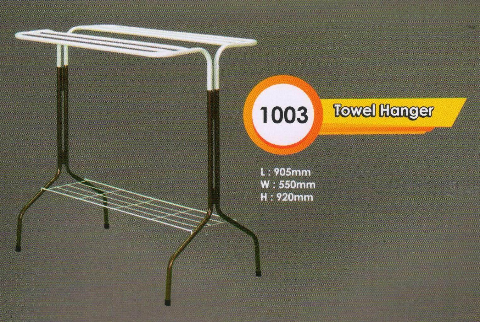 WM  1003 Low Towel Hanger/ Cloth Hanger (Random Color) DIY