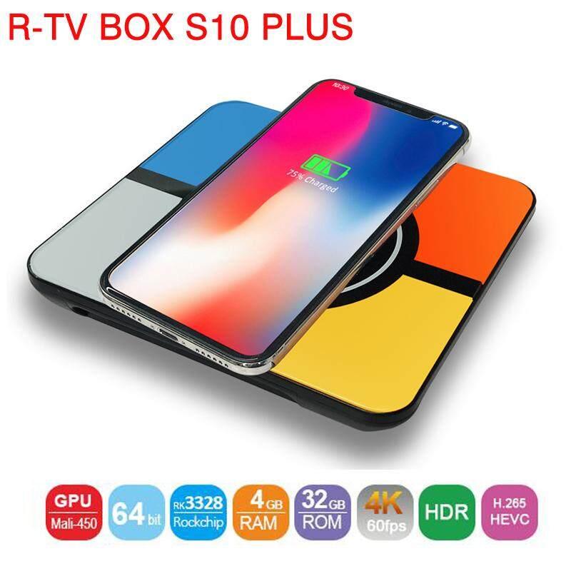 Buy Latest Android TV BOX | Electronics | Lazada sg