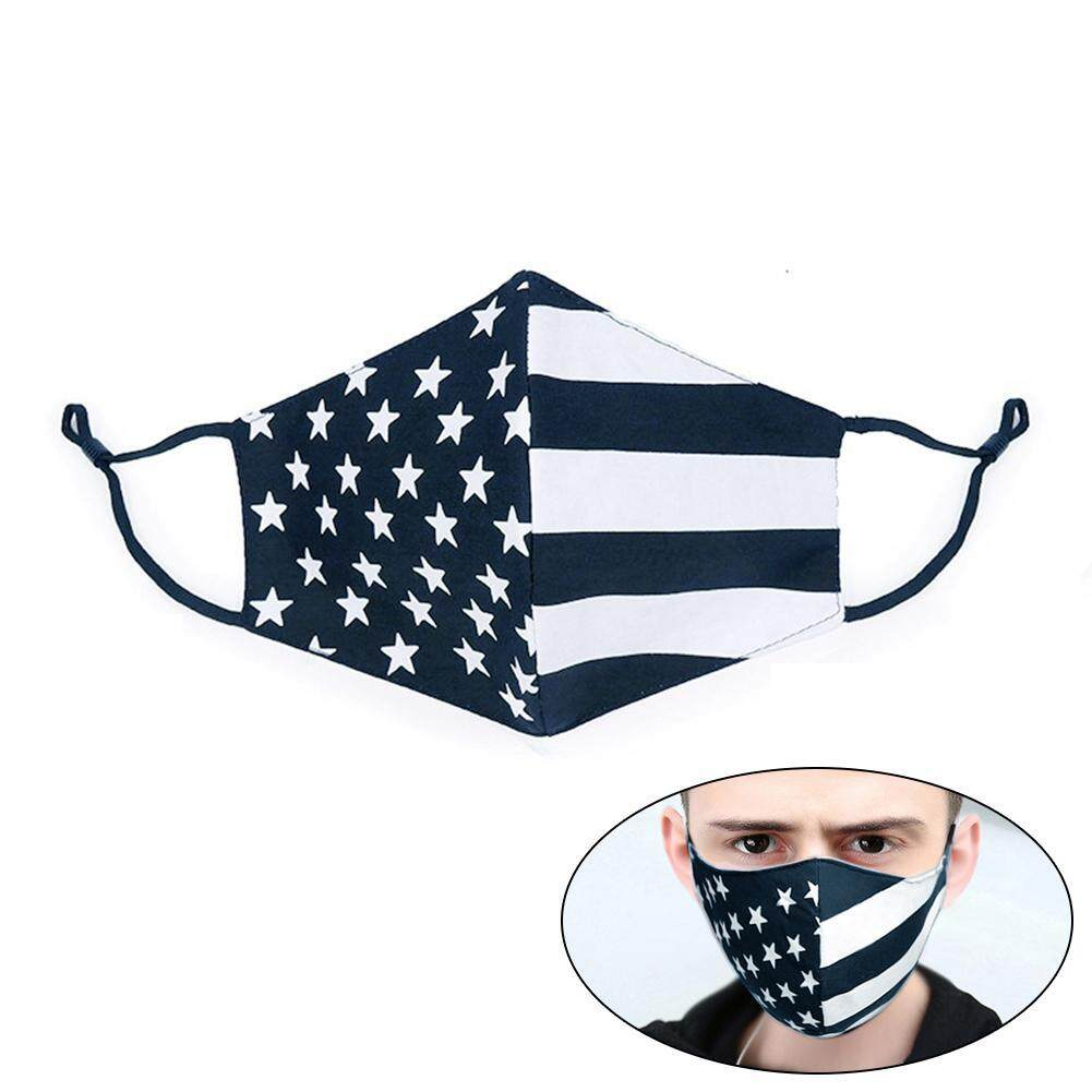 leegoal Mouth Mask Black Cotton Blend Anti Dust And Nose Protection Face Mouth Mask Fashion Reusable