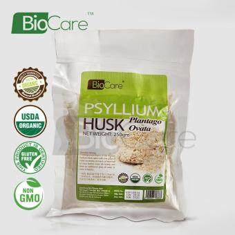 Biocare Psyllium Husk Plantago Ovata Organic 250g