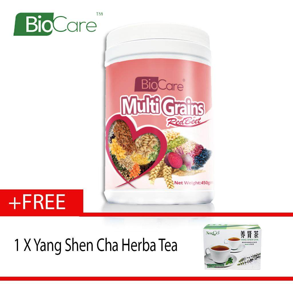 Biocare Multi Grains RedBeet 450g (EXP:10/2019)Free Newco Yang Shen Cha Herbal Tea
